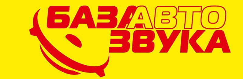 baza_1-1