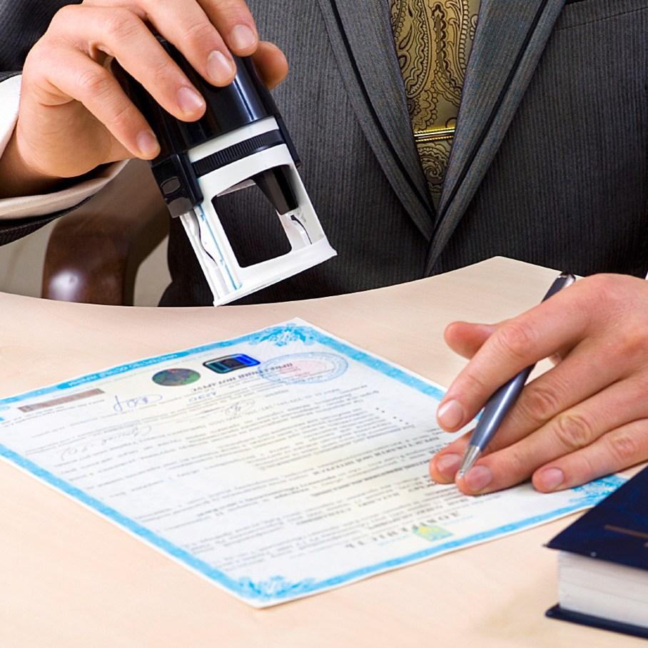 Разрешительные документы (фото)